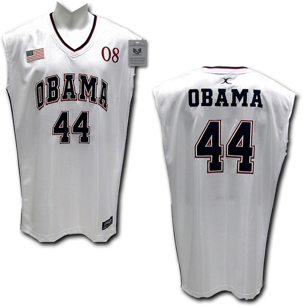 Rapid Dominance R08 Obama Basketball Jerseys: White