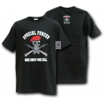 Rapid Dominance R25 Military T-Shirts Tees: Black, 1 Shot 1 Kill